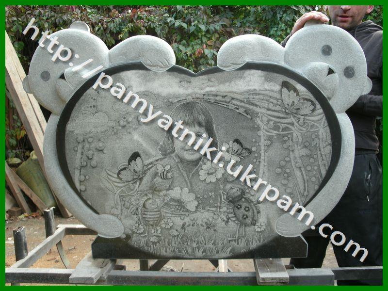 Надгробные памятники из гранита фото и цены в архангельске памятники в смоленске цены в